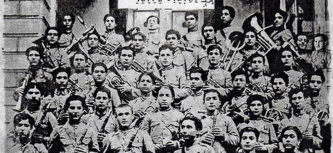 CULTURA unește popoarele și națiunile sau cum au contribuit armenii la definirea muzicii etiopiene