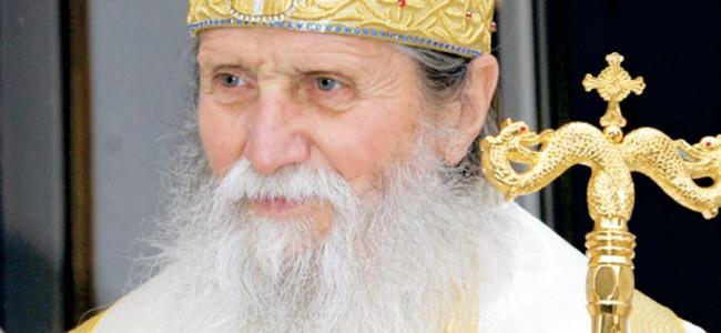 Arhiepiscopia Bisericii Armene din România / MESAJ de CONDOLEANȚE la trecerea din această viață a Înaltpreasfințitului PIMEN, Arhiepiscop al Sucevei și Rădăuțiului