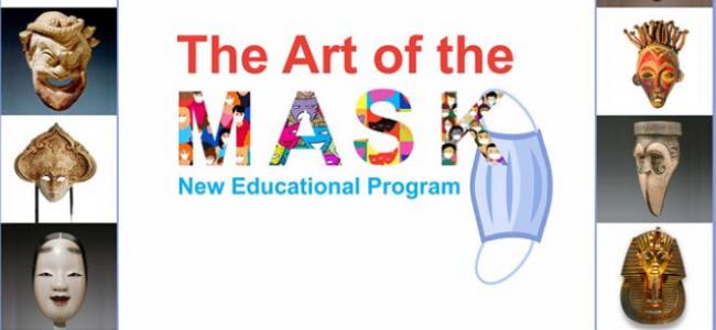 """EREVAN / Centrul Cafesjian pentru Arte (CCA) lansează un nou program educațional online, """"Arta măștii"""""""