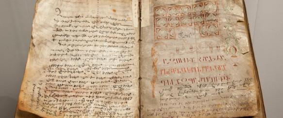 SUA / Muzeul Armean al Americii va digitaliza Evanghelia lui Garabed din 1207 d.Hr.