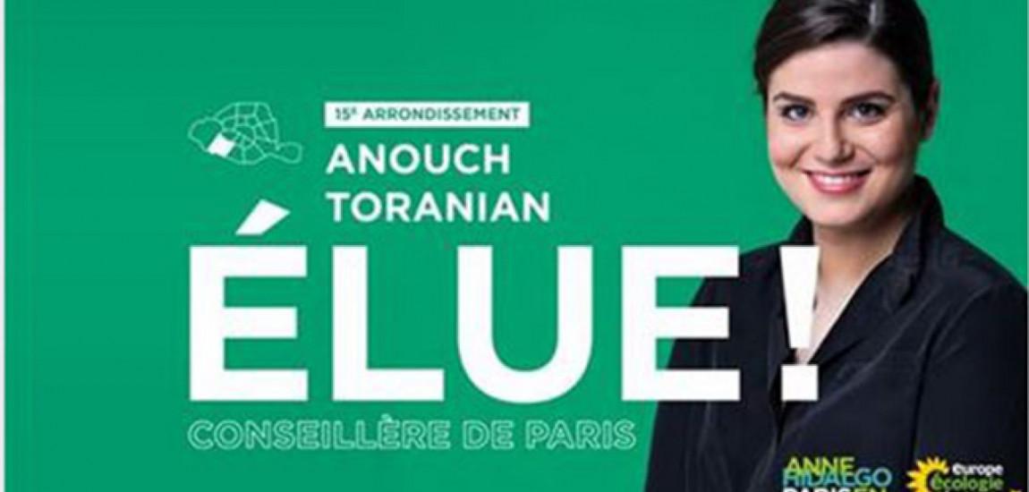 FRANȚA / Anouch Toranian a fost aleasă adjunct al  primarului Parisului