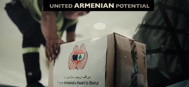 COMUNICAT / Fondul Armenia