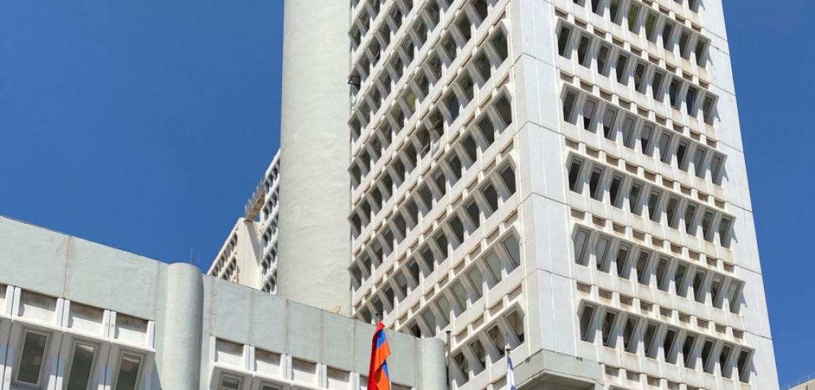 DIPLOMAȚIE / Inaugurarea Ambasadei Armeniei în Israel