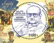 FILATELIE / Poșta Armeniei a emis un timbru poștal pentru a marca 100 de ani de la nașterea regizorului Henri Verneuil (1920-2002)