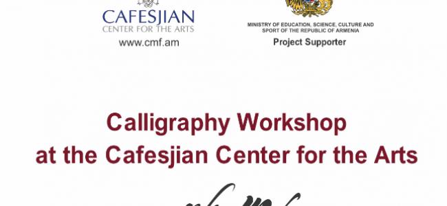 """EREVAN / """"Atelier de caligrafie la Centrul Cafesjian pentru Arte"""""""