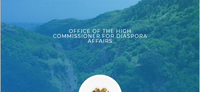 ARMENIA / A fost lansat site-ul oficial al Biroului Înaltului Comisar pentru afaceri cu Diaspora