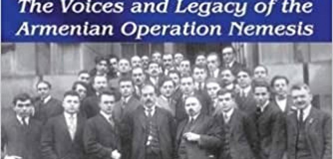 NOTE DE LECTOR / Marian Mesrobian MacCurdy : Dreptate sacră