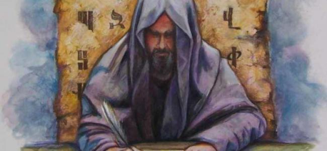 Ziua alfabetului, limbii şi culturii armene