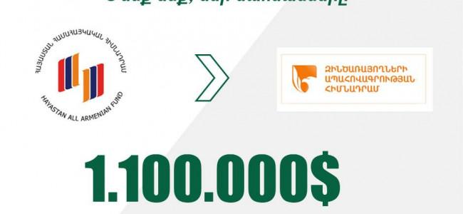 COMUNICAT / FONDUL ARMENIA – Un milion o sută de mii de dolari la Fondul 1000+