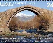 FILATELIE / Trei timbre poștale reprezentând monumente istorice din Armenia, cu un autocolant suplimentar pentru a finanța restaurarea lor