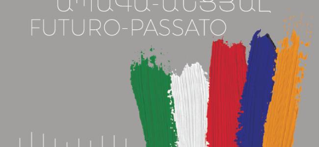 ITALIA-ARMENIA / 2 ANI de relații culturale povestite și ilustrate într-un E-BOOK