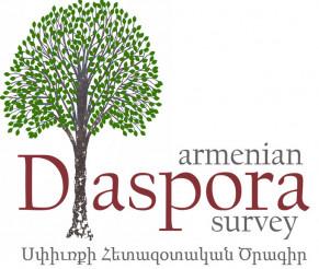 Rezultatele studiului privind Diaspora Armeană 2019, la care a participat și comunitatea armeană din România