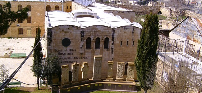 Ierusalimul Armenesc