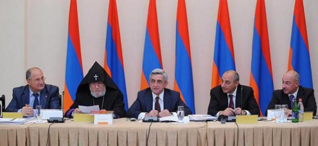 Raport al Fondului Armenia
