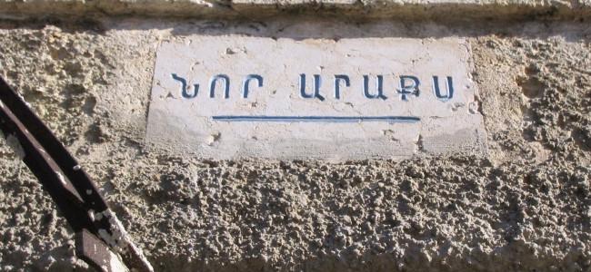 """VIDEO /  """"Satul poetului Hrand Nazariantz"""""""