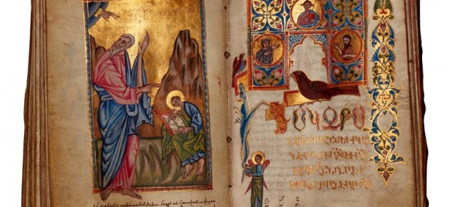 PATRIMONIU / O Evanghelie armenească din secolul al XVII-lea a fost scoasă la licitație la Sotheby's