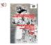 """INVITAȚIE / """"Strigătul sângelui nevinovat. Centenarul genocidului armean (1915-2015) la TVR Cluj"""" – discuție pe ZOOM"""