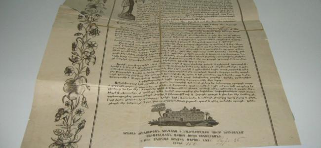 Un document în limba armeană din tezaurul arhivistic sucevean
