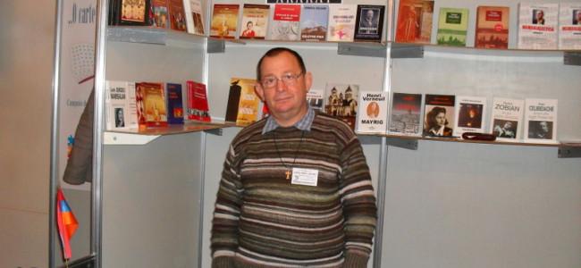 Salonul de Carte, Presă şi Muzică – AMPLUS 2011
