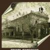 O istorie armeană a Bazargicului