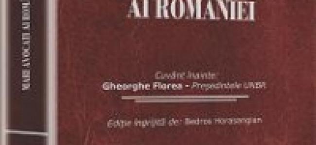 Hurmuz Aznavorian şi marii avocaţi de altădată