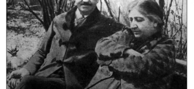 Dr. MARTA TRANCU-REINER (25 sept.1875-14 ian.1950)