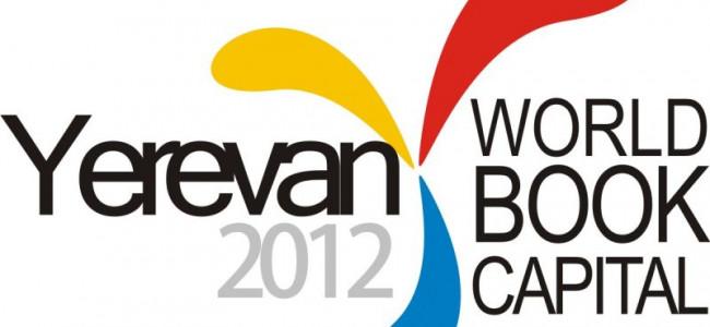 """Erevanul va fi """"Capitala Mondială a Cărţii"""" în 2012"""