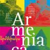 ARMENIACA memoria patrimoniului arhitectural armean