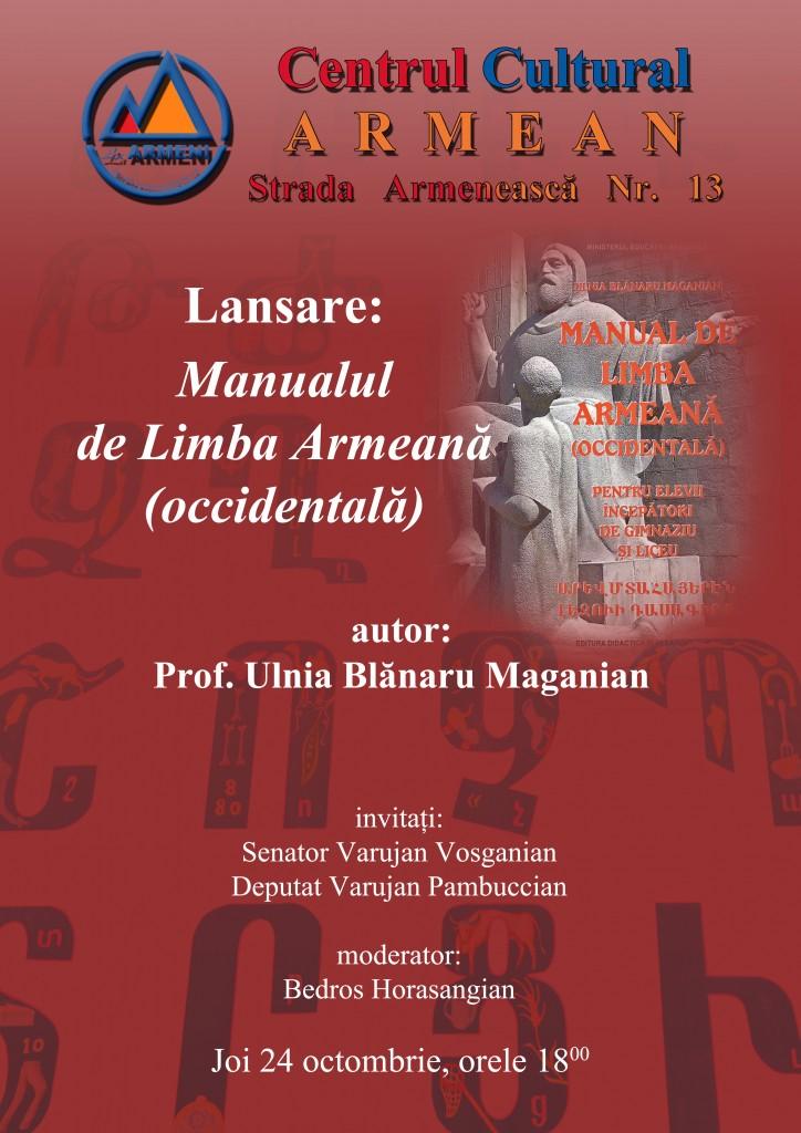 manual armeana