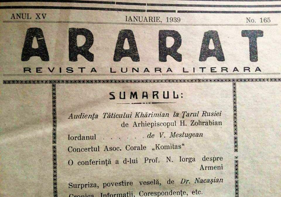 pagina ziar
