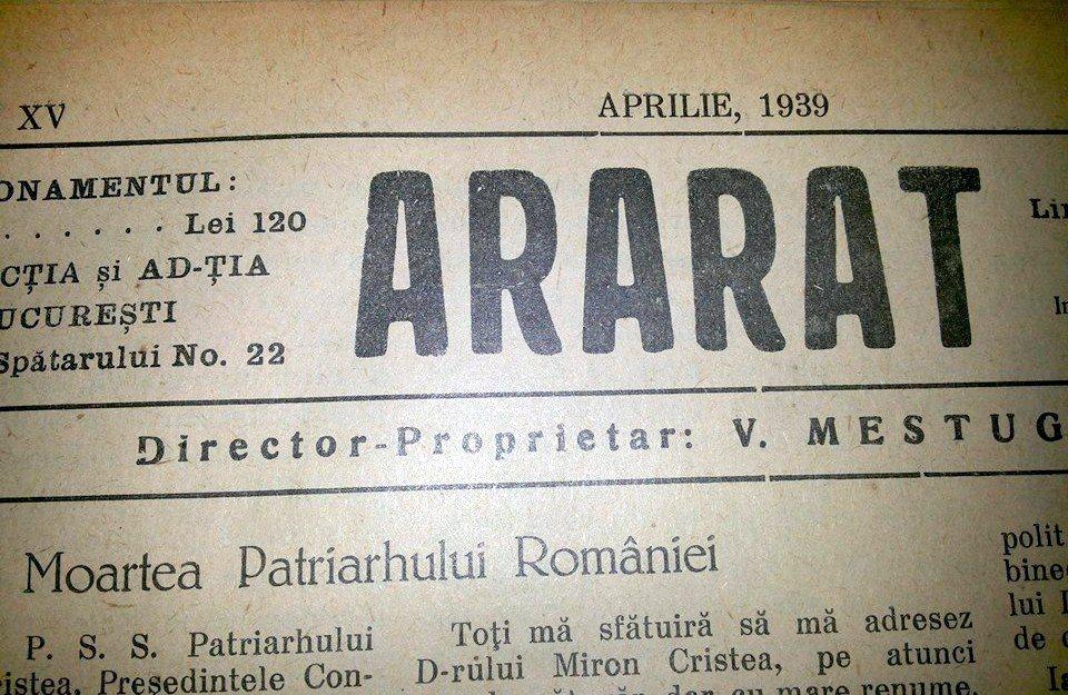 APRILIE ARARAT