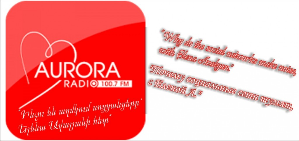 Elena-radio