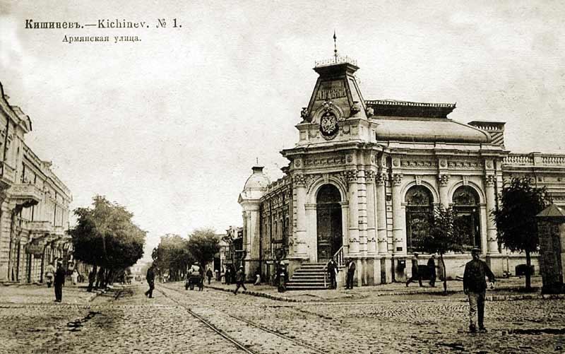 str-armeneasca-colt-alexandrov