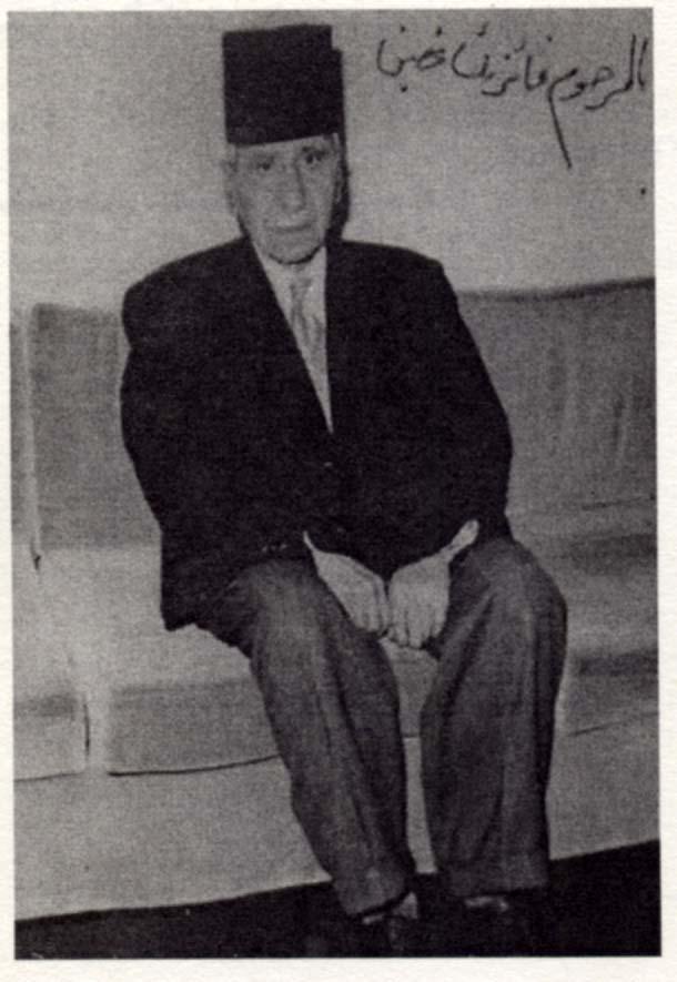 Foto din carte (1)