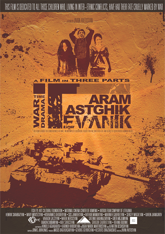 poster_feat_Tevanik_1