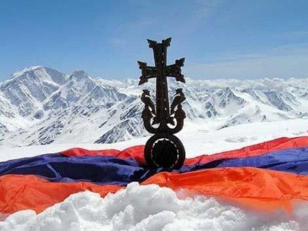 Armenian_symbol