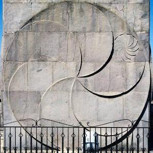 Symbol of Eternity