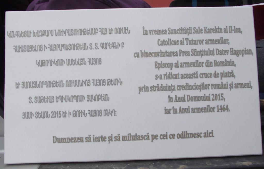 Placa de marmura cu inscriptie bilingva armeana-romana