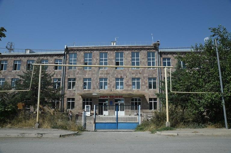 Nalbandyan School