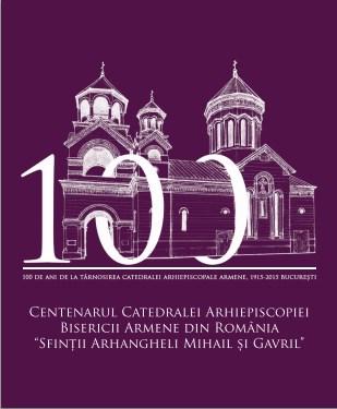 catedrala invitatie 2