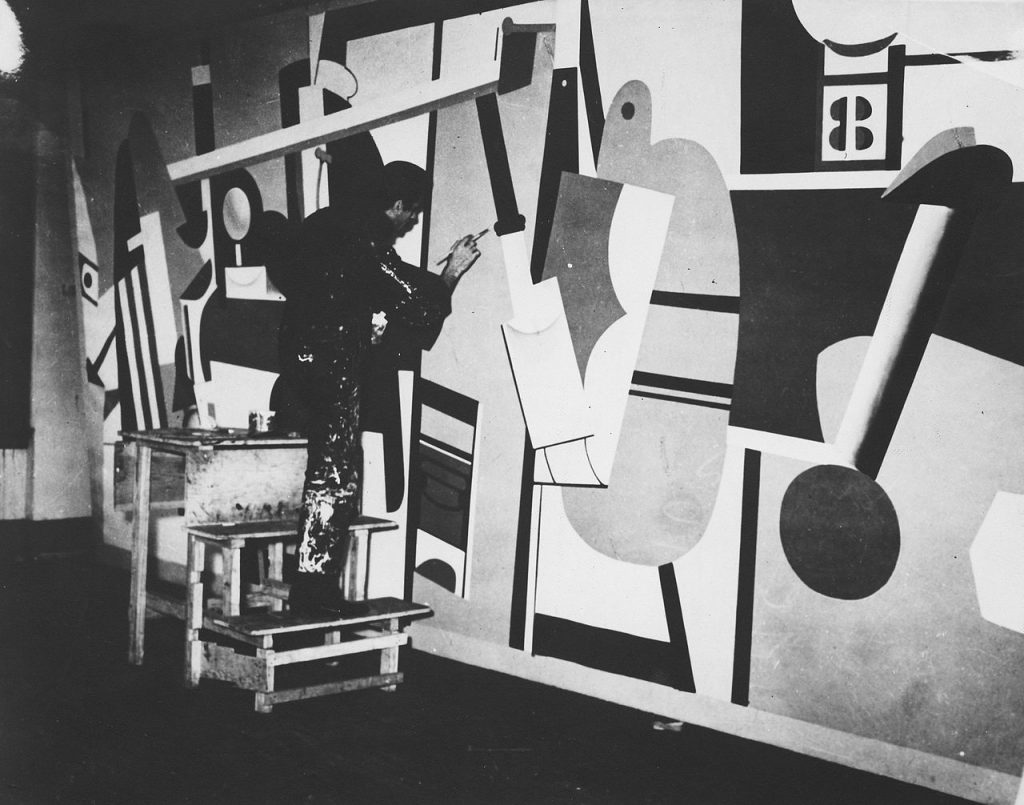 1280px-Archives_of_American_Art_-_Arshile_Gorky_-_3043
