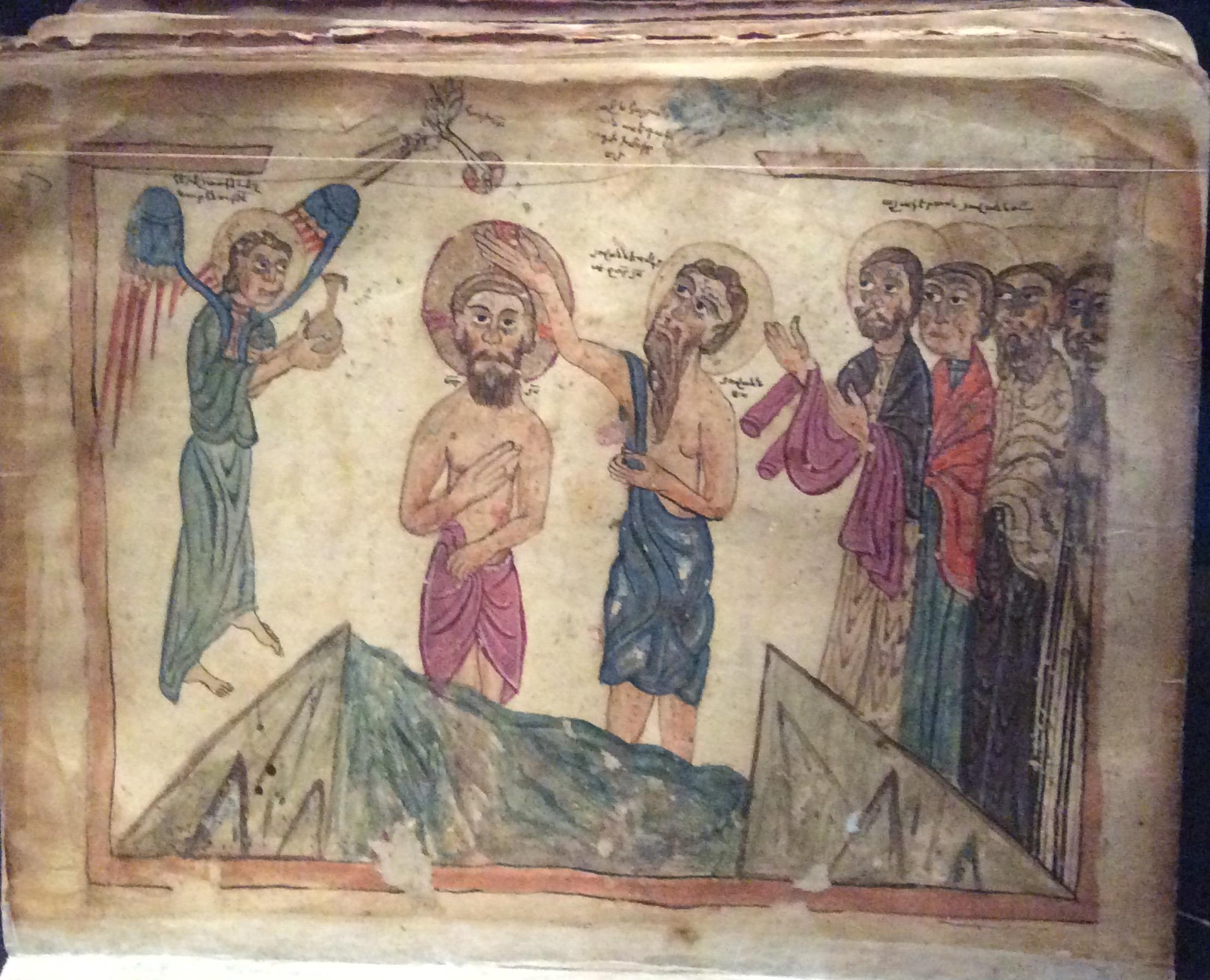 Fig.15.Evanghelie, 1294, Vaspurakan.