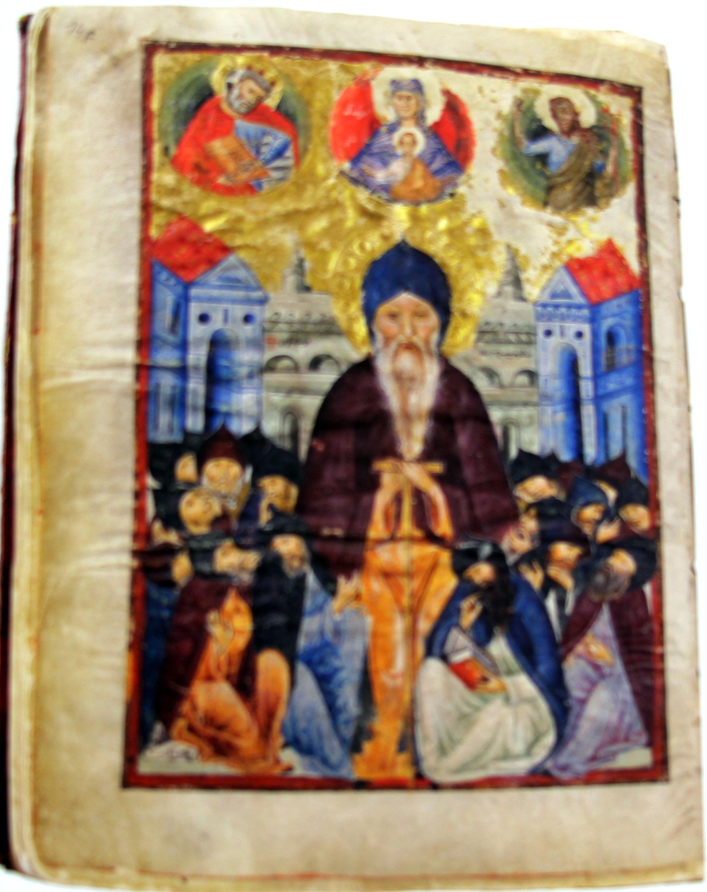Fig.18.Comentariile psalmilor, Kaffa, 1449,