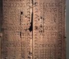 Fig.10.Portile sculptate ale bisericii Sf. Garabet din Mush, 1212