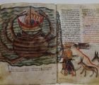 Fig. 21.Periplul lui Alexandru, Roma 1538,