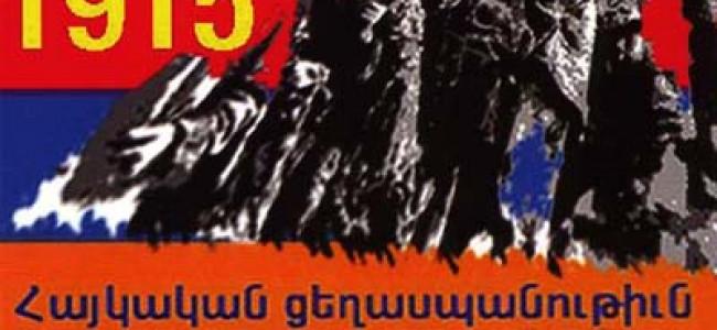 Armenia se pregăteşte pentru comemorarea Genocidului