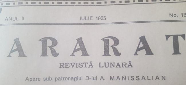 DIN ARARATUL DE ODINIOARA – IULIE 1925