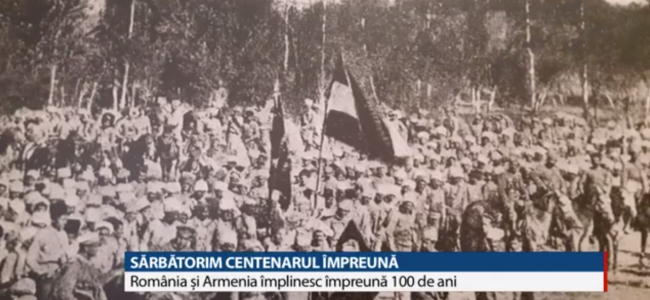 TVR CLUJ /  România și Armenia sărbătoresc împreună Centenarul. O expoziție deschisă în acest sfârșit de săptămână la Baia Mare prezintă aspecte comune din istoria celor două popoare