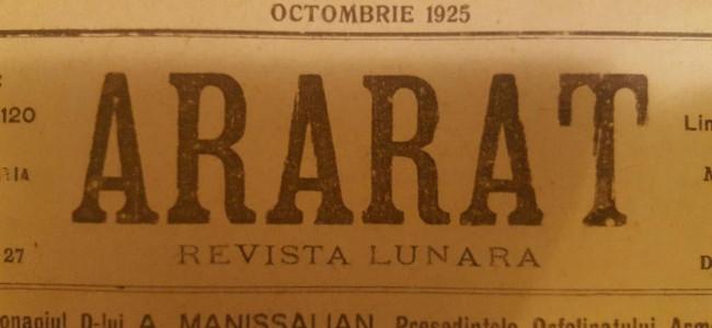 DIN ARARATUL DE ODINIOARĂ-OCTOMBRIE 1925