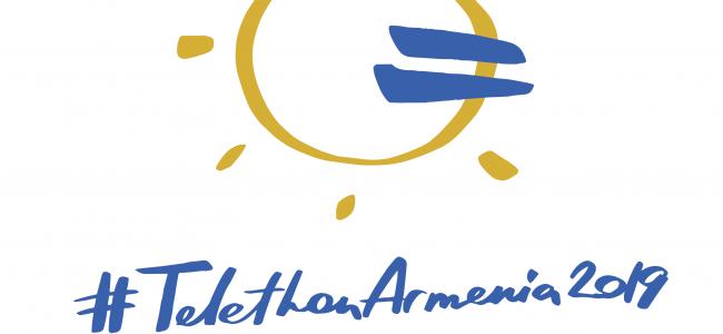 COMUNICAT / Din partea Fondului Armenia